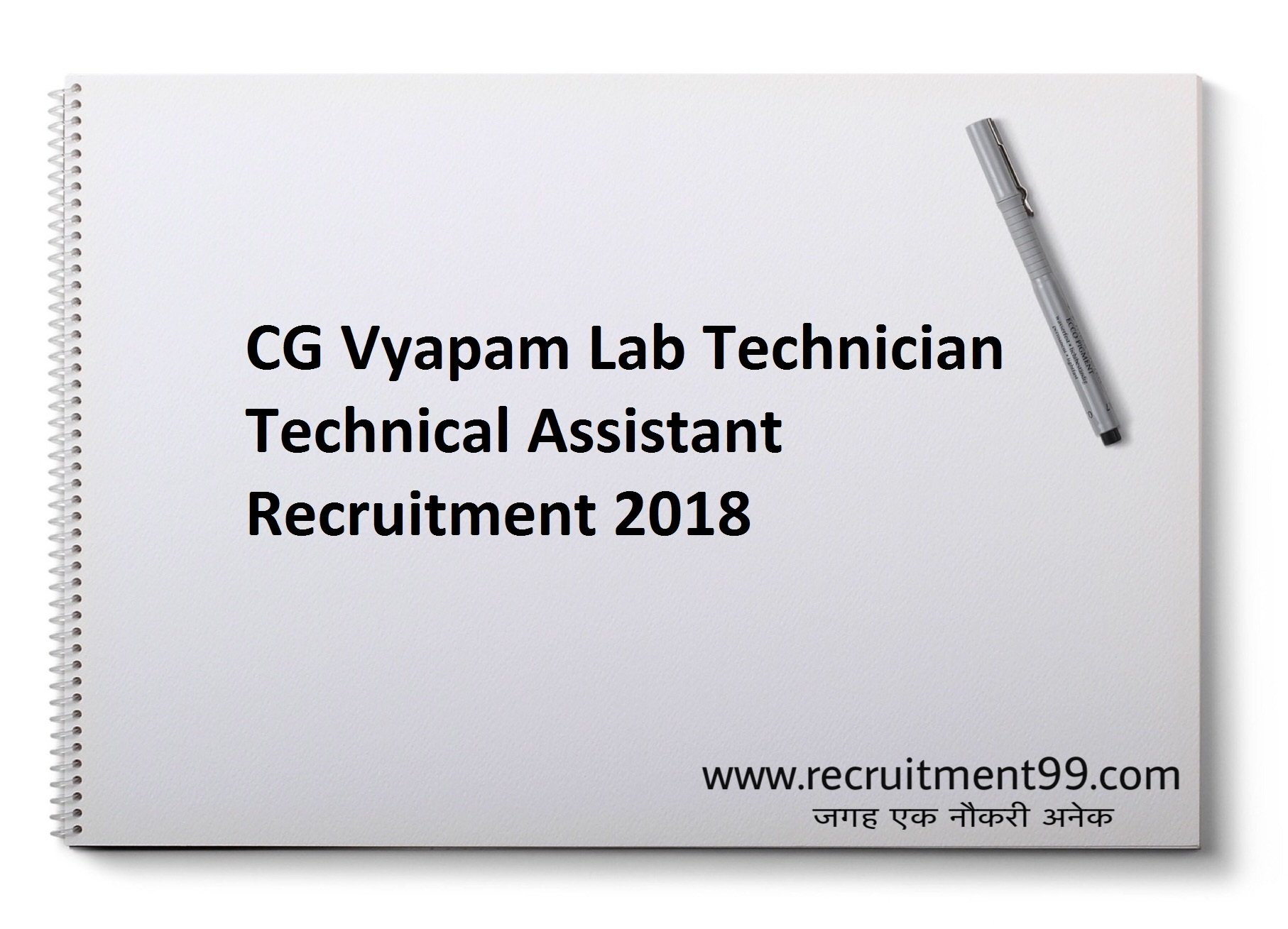 CG Vyapam Lab Technician Technical Assistant Recruitment Admit Card Result 2018