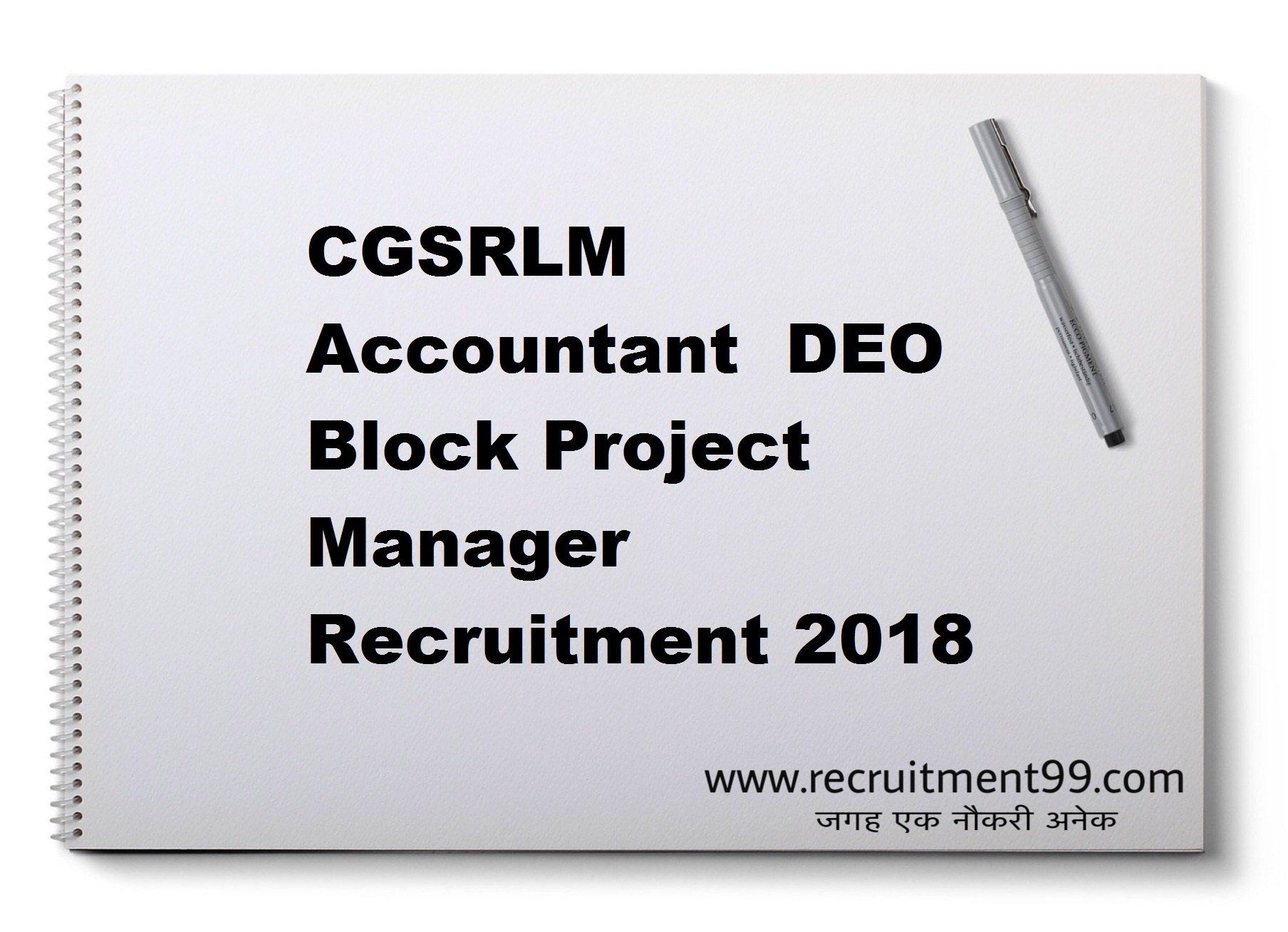 CGSRLM Accountant  DEO Block Project Manager Recruitment Admit Card Result 2018