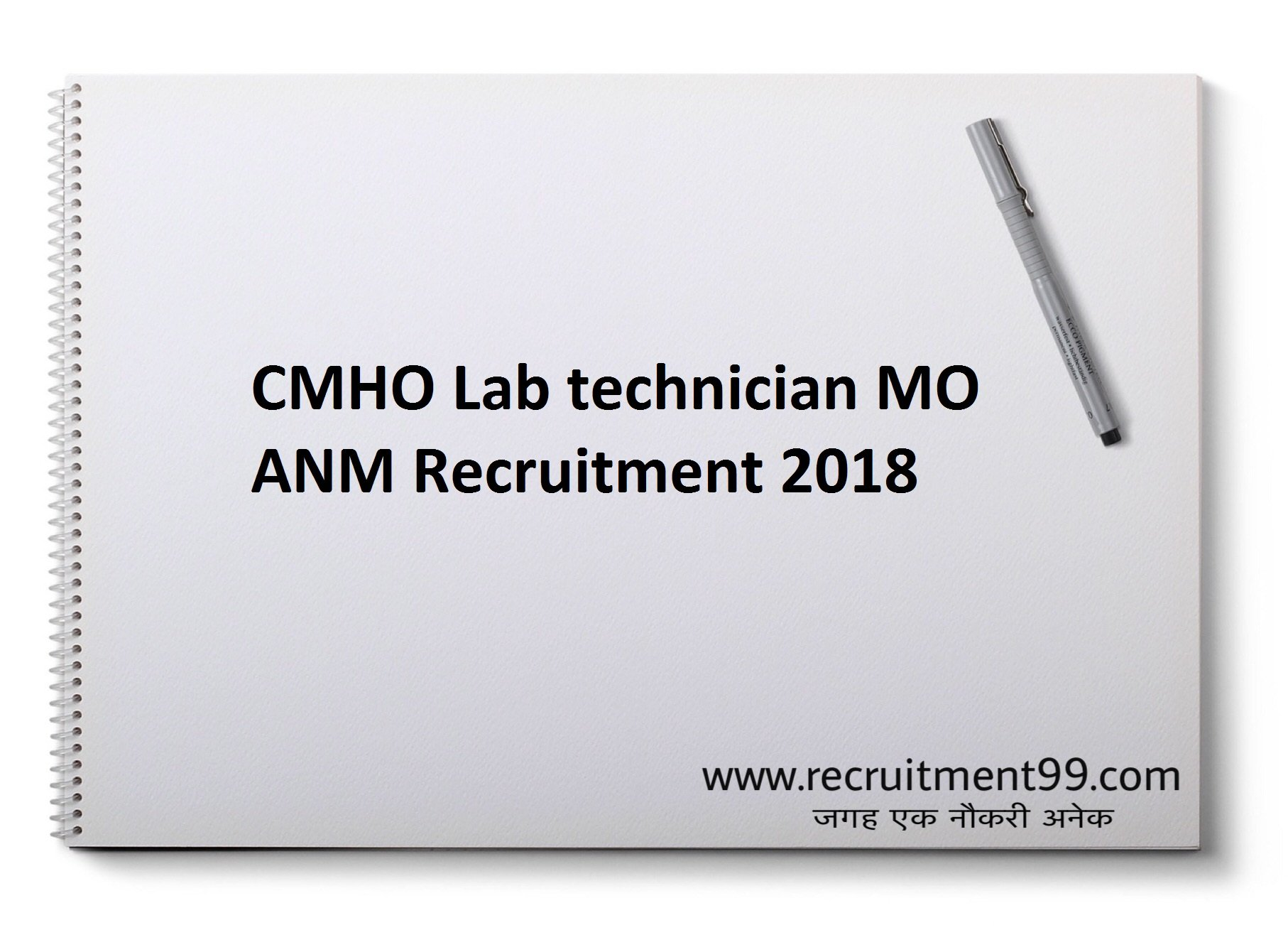 CMHO Lab technician MO ANM Recruitment Admit Card Result 2018
