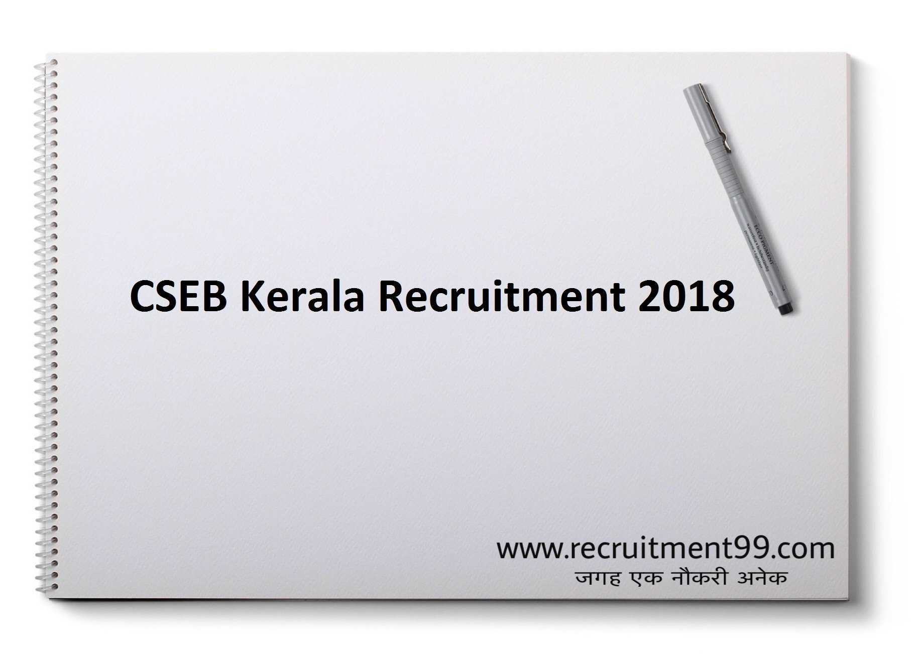 CSEB Kerala Clerk Recruitment Admit Card Result 2018