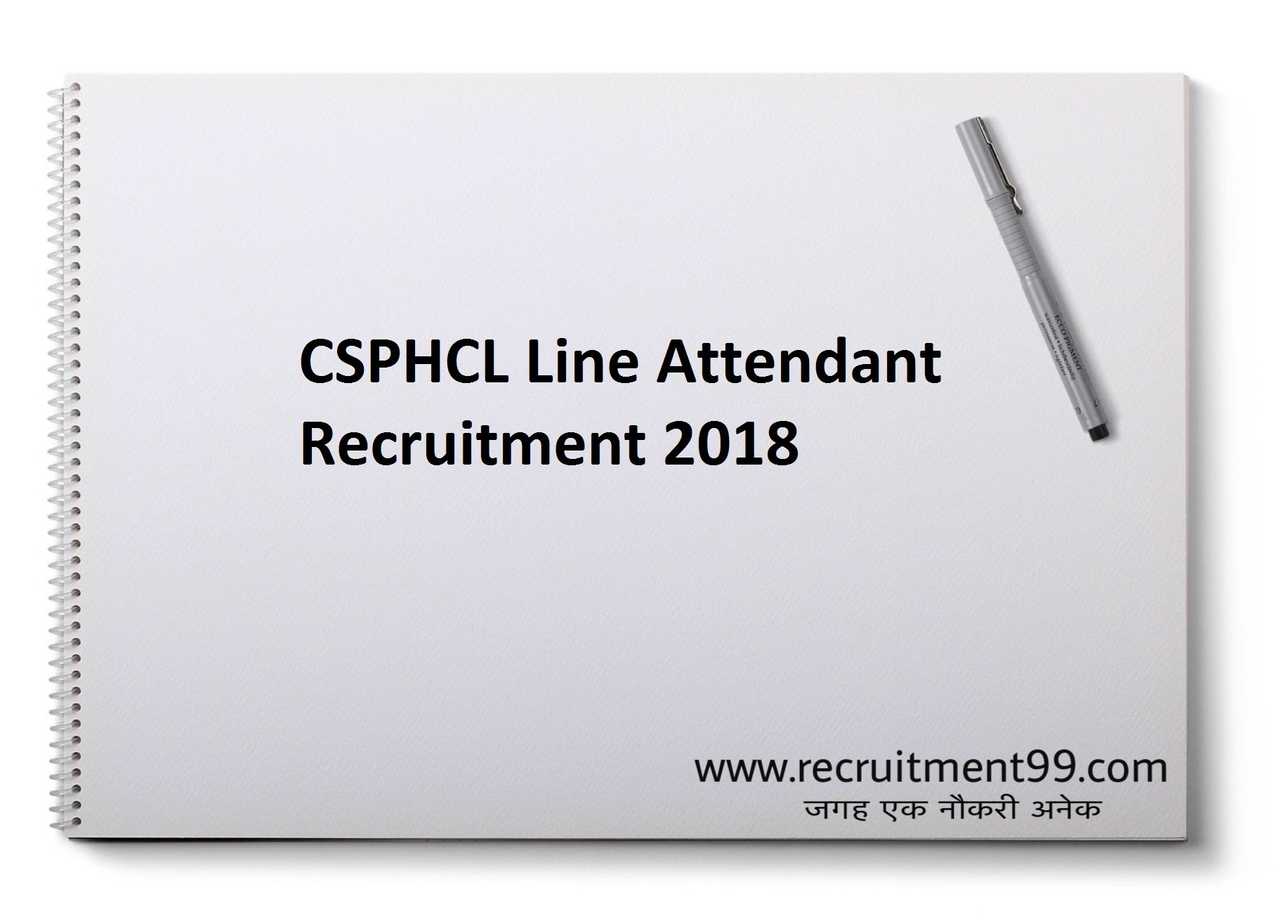 CSPHCL Line Attendant Recruitment Admit Card Result 2018