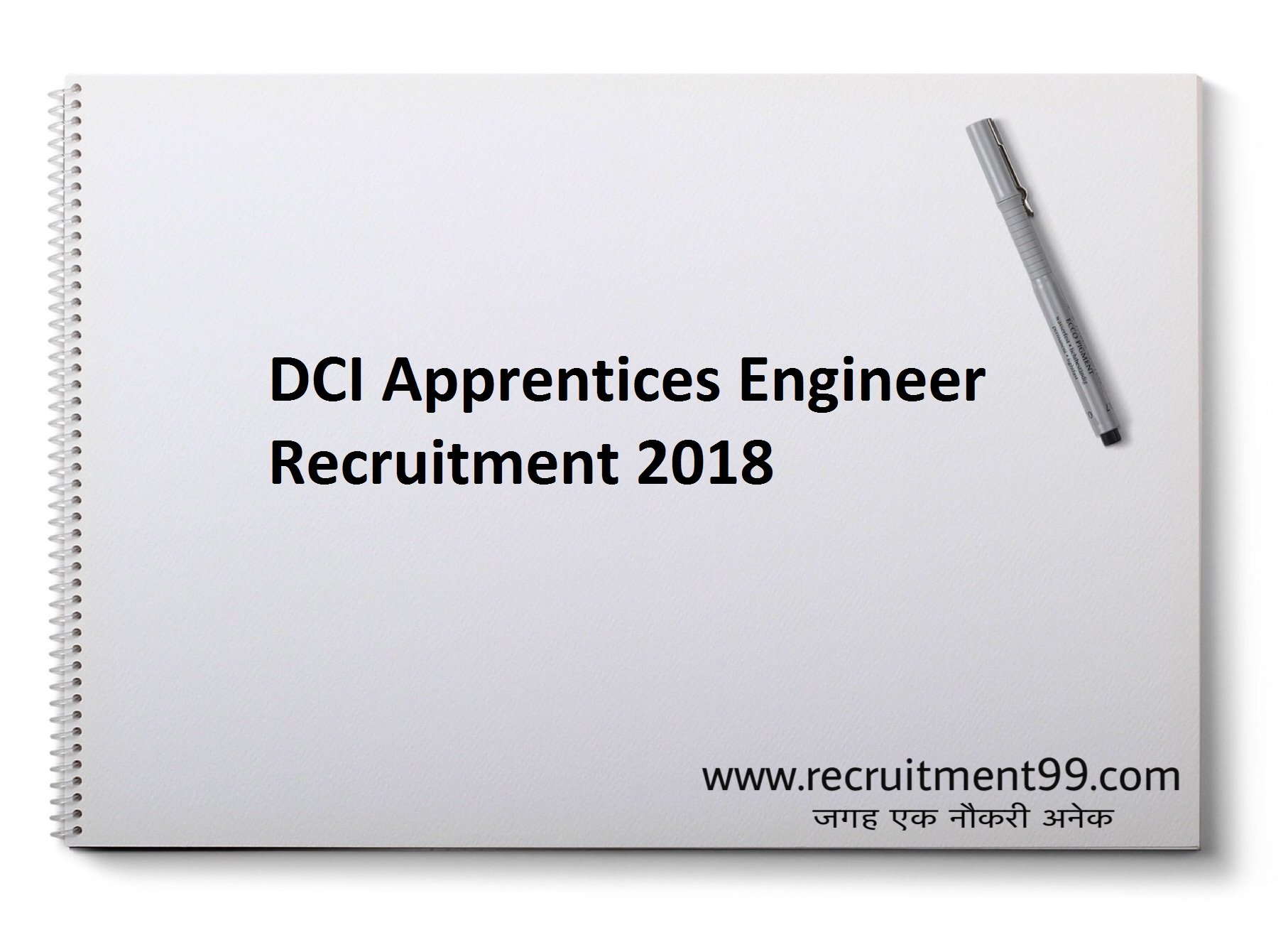 DCI Apprentices Engineer Recruitment Admit Card Result 2018