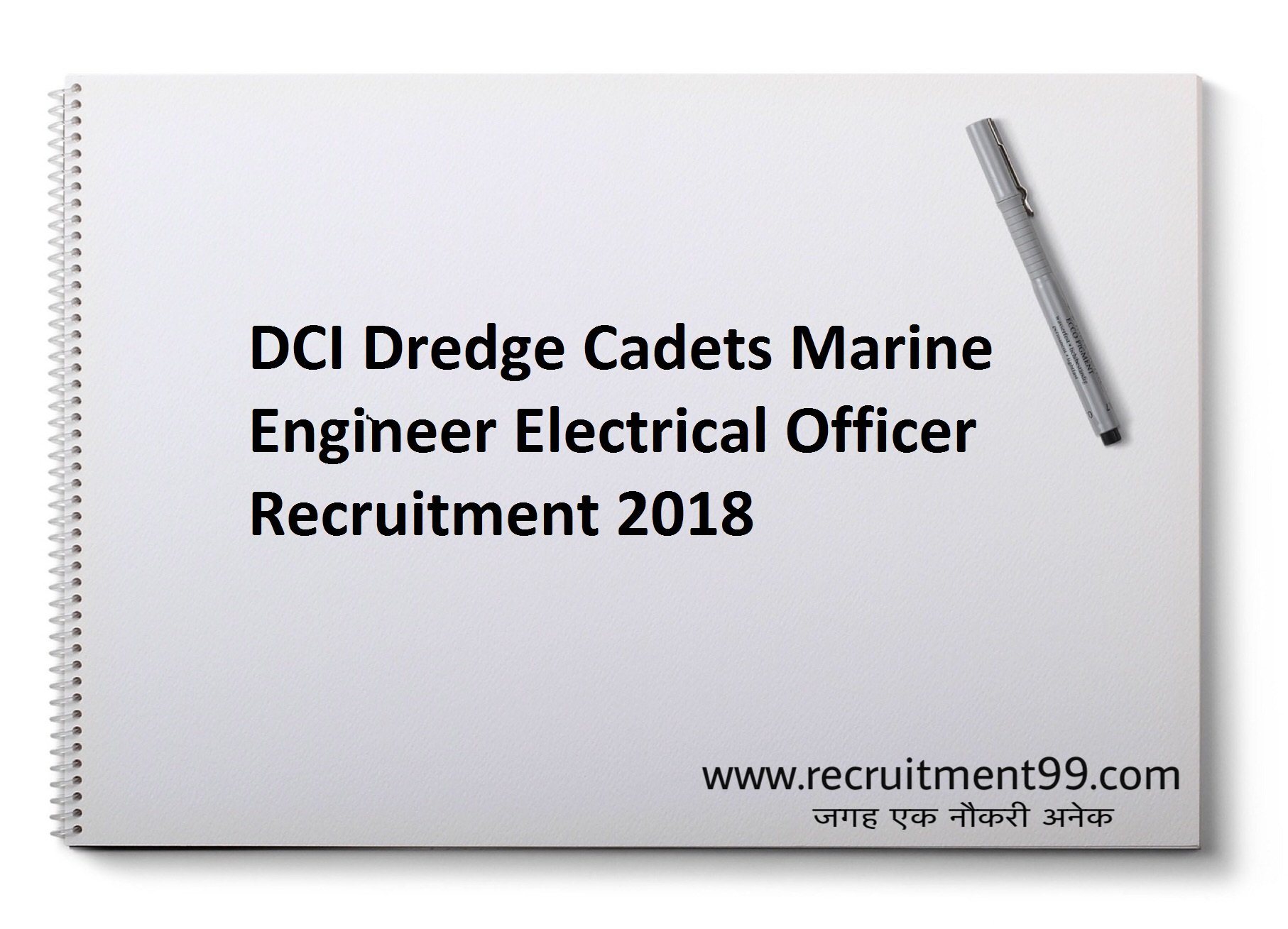 DCI Dredge Cadets Marine Engineer Electrical Officer Recruitment Admit Card Result 2018