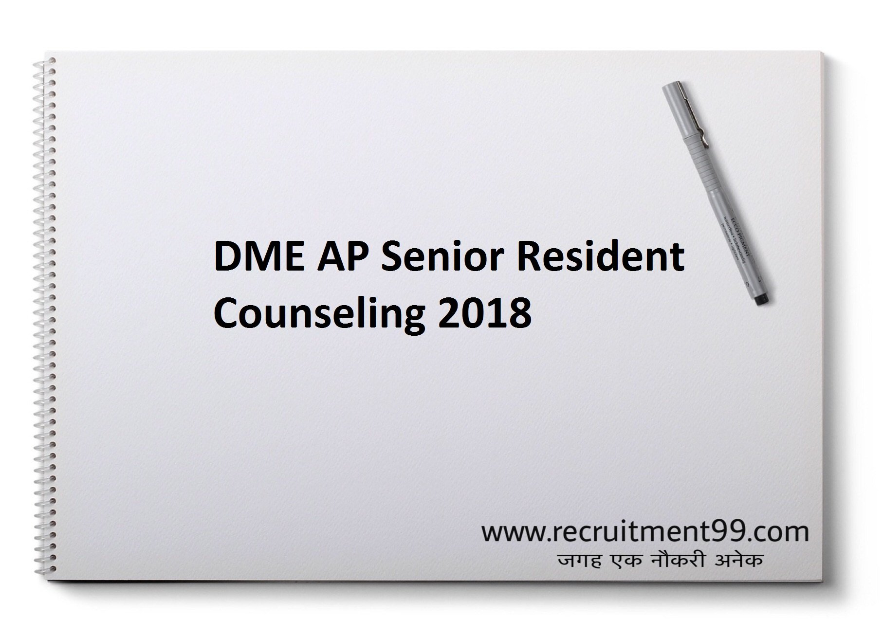 DME AP Senior Resident Recruitment Merit List Result 2018
