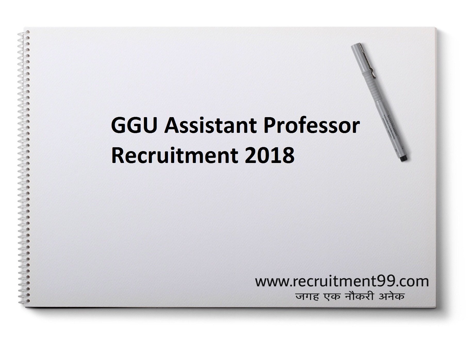 GGU Assistant Professor Recruitment Admit Card Result 2018