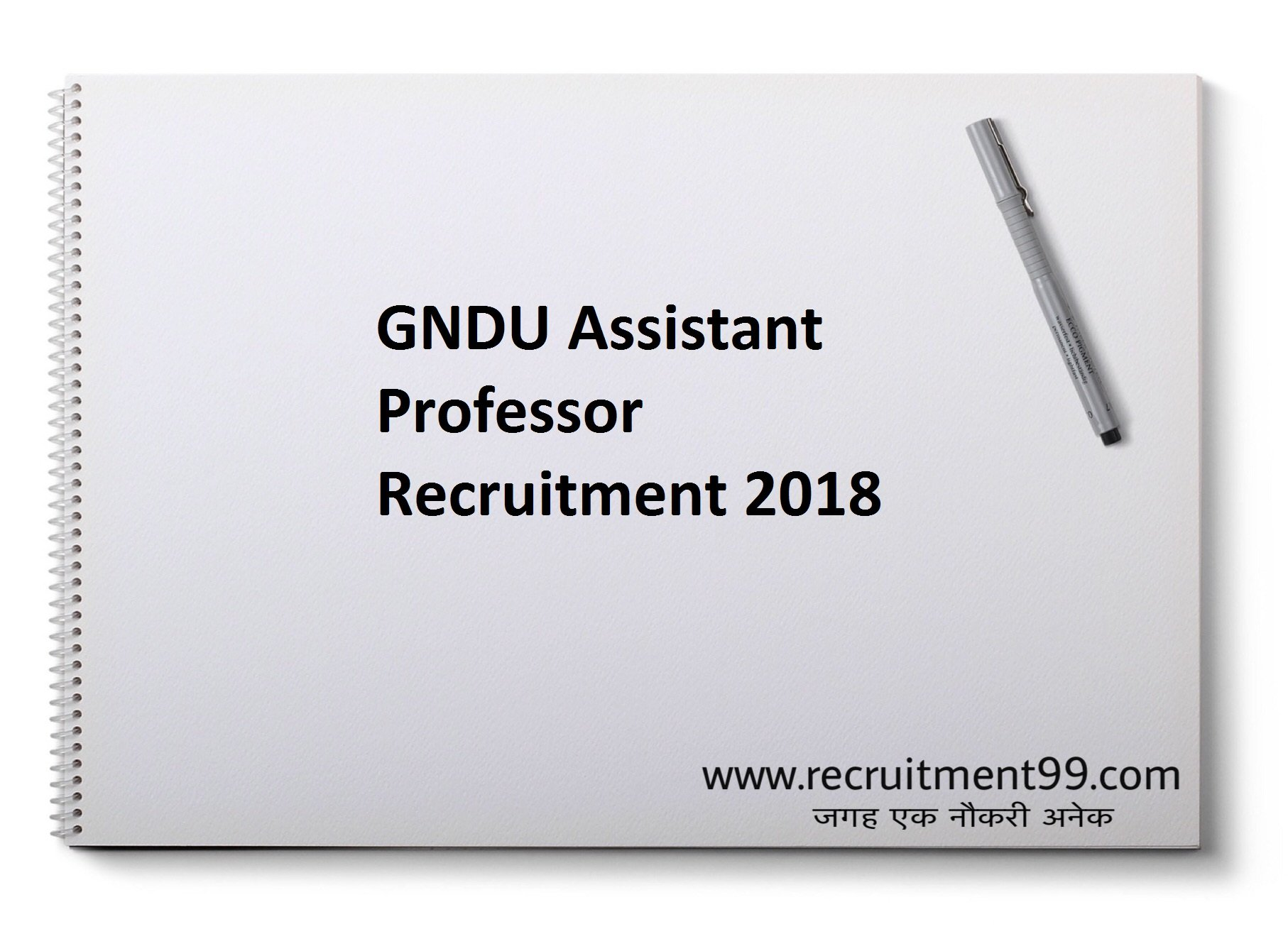 GNDU Assistant Professor Recruitment Admit Card Result 2018