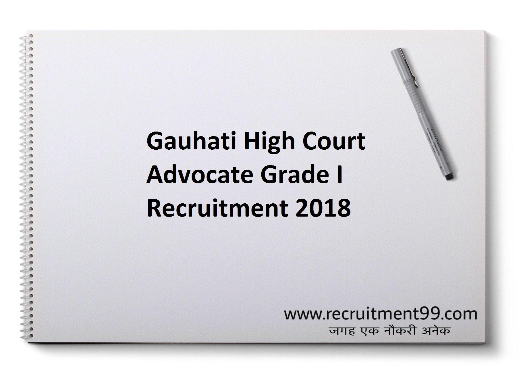 Gauhati High Court Advocate Recruitment Admit Card Result 2018
