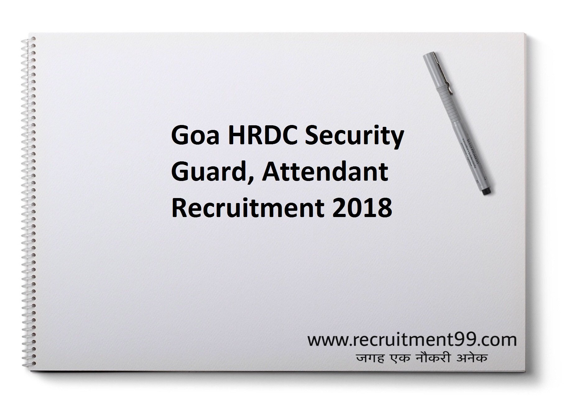 GHRDC Security Guard Attendant Recruitment Admit Card Result 2018