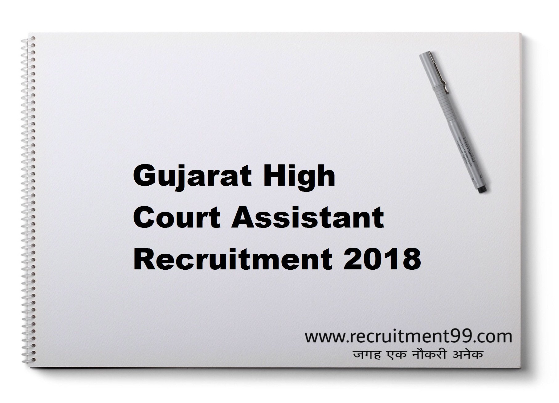 Gujarat High Court Assistant Recruitment Admit Card Result 2018