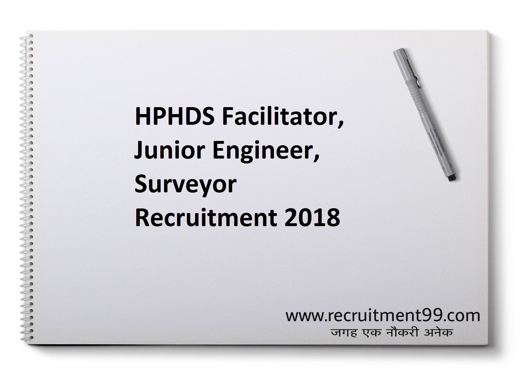 HPHDS Facilitator Junior Engineer Surveyor Admit Card & Result 2018