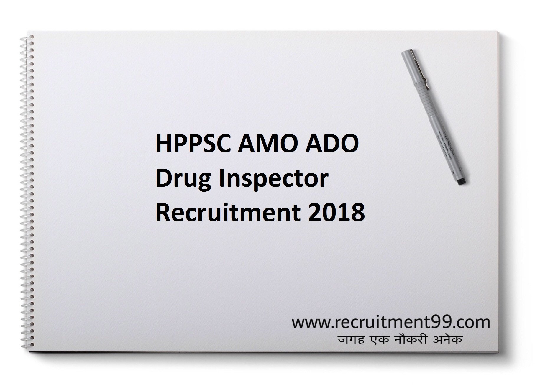 HPPSC AMO ADO Drug Inspector Recruitment Admit Card Result 2018