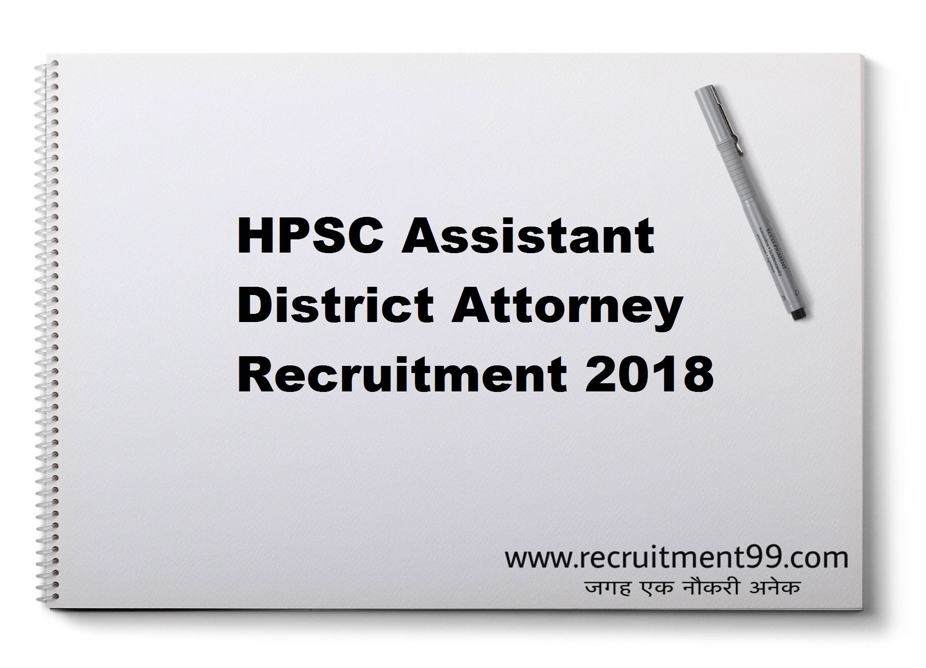 HPSC Assistant District Attorney Recruitment Admit Card Result 2018