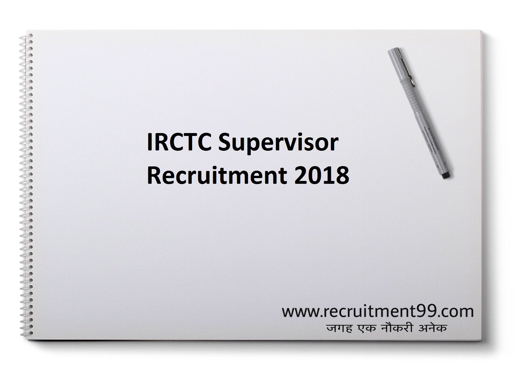 IRCTC Supervisor Recruitment 2018