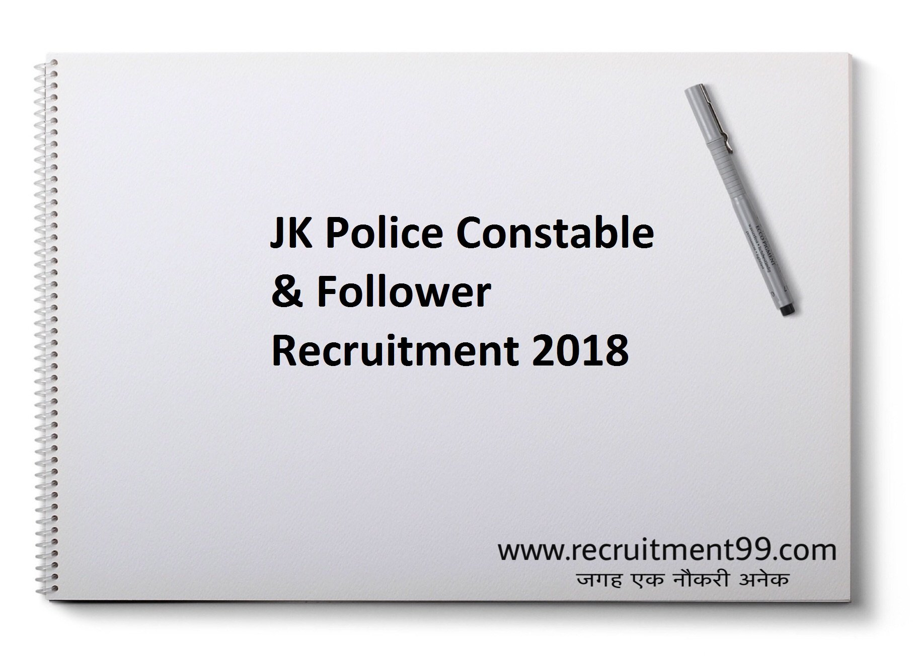 JK Police Constable Follower Recruitment Admit Card Result 2018