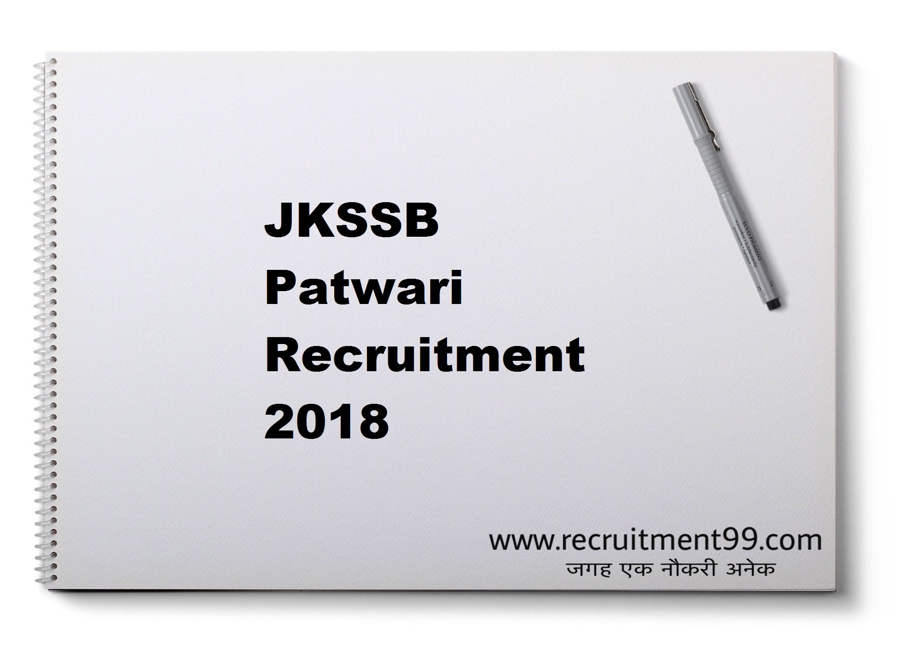 JKSSB Patwari Recruitment Admit Card Result 2018