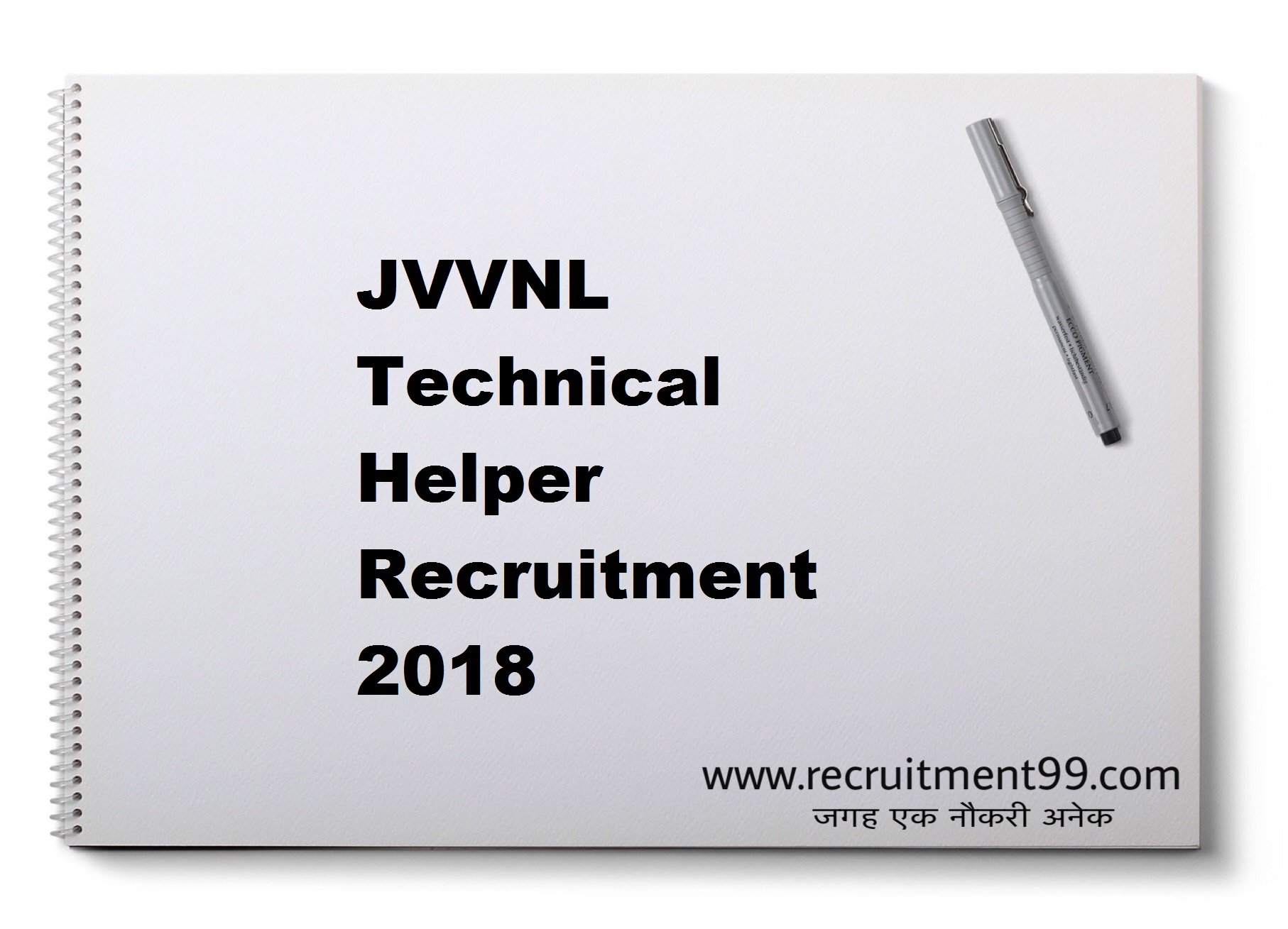 JVVNL Technical Helper Recruitment Admit Card Result 2018