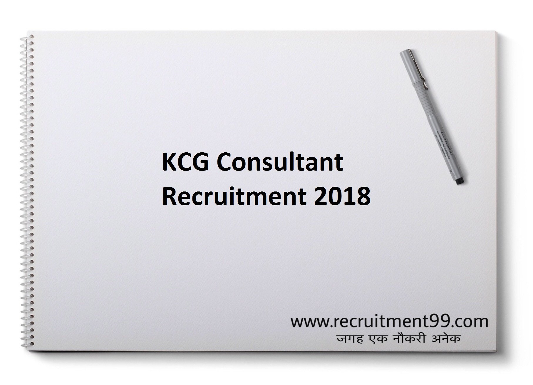 KCG Consultant Recruitment Admit Card Result 2018