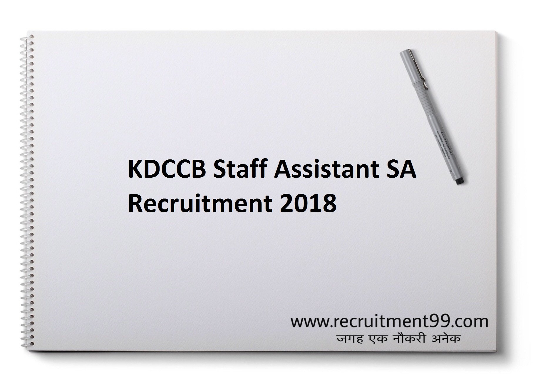 KDCCB Staff Assistant SA Recruitment Admit Card Result 2018