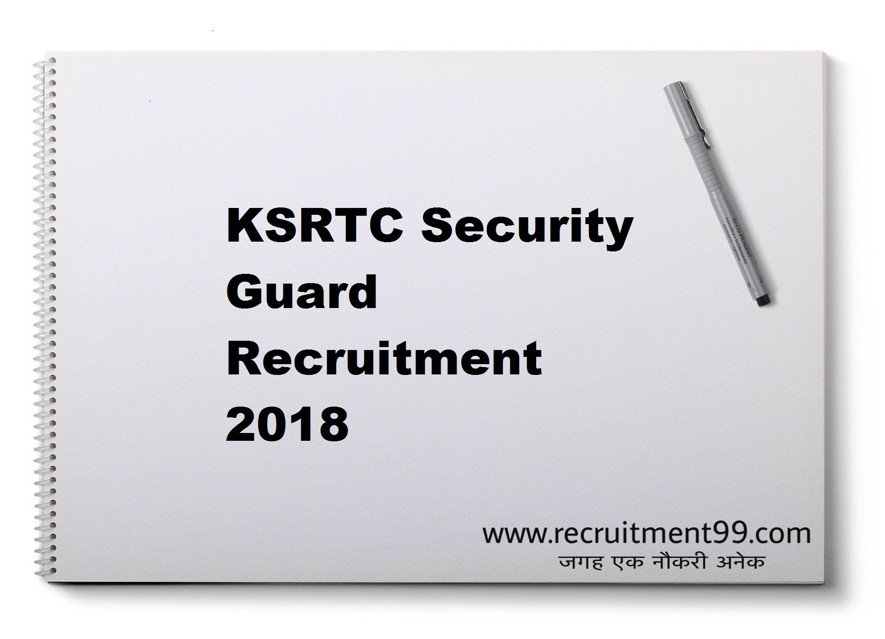 KSRTC Security Guard Recruitment Admit Card Result 2018