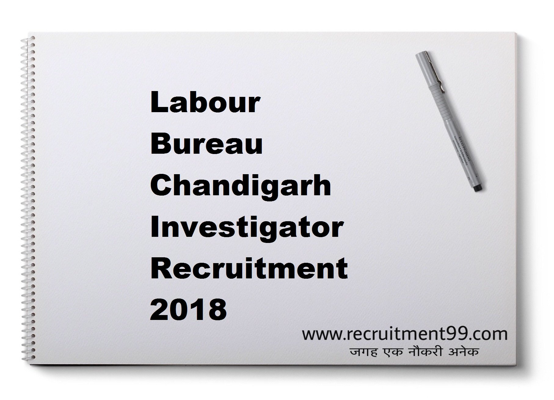 Labour Bureau Chandigarh Investigator Recruitment 2018