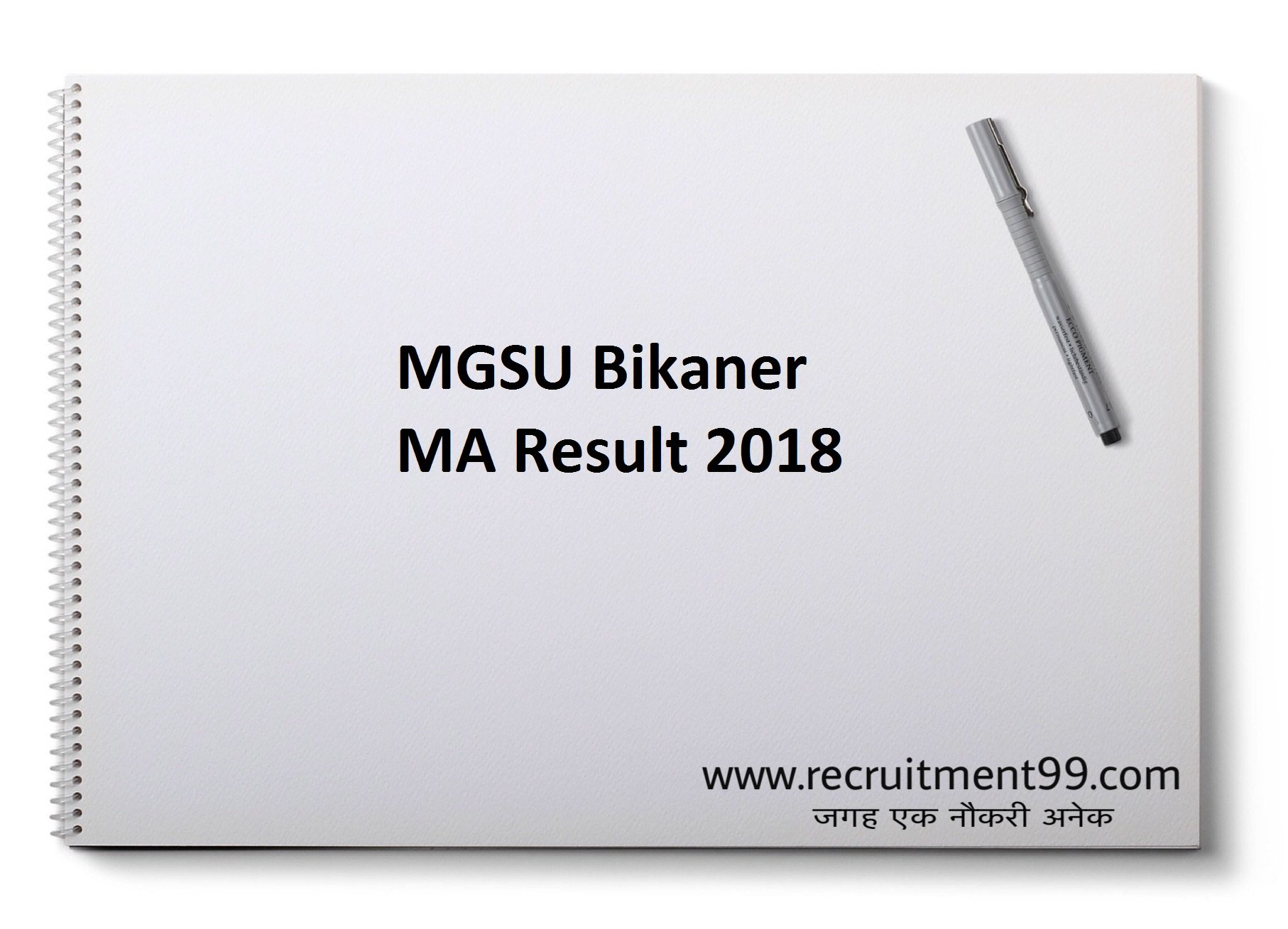 MGSU Bikaner MA English Result 2018
