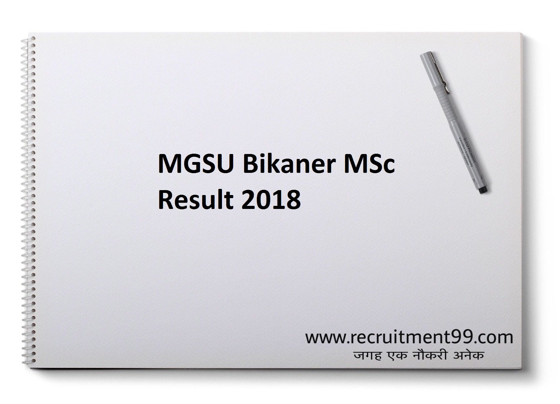 MGSU MSc Semester II IV Result 2018