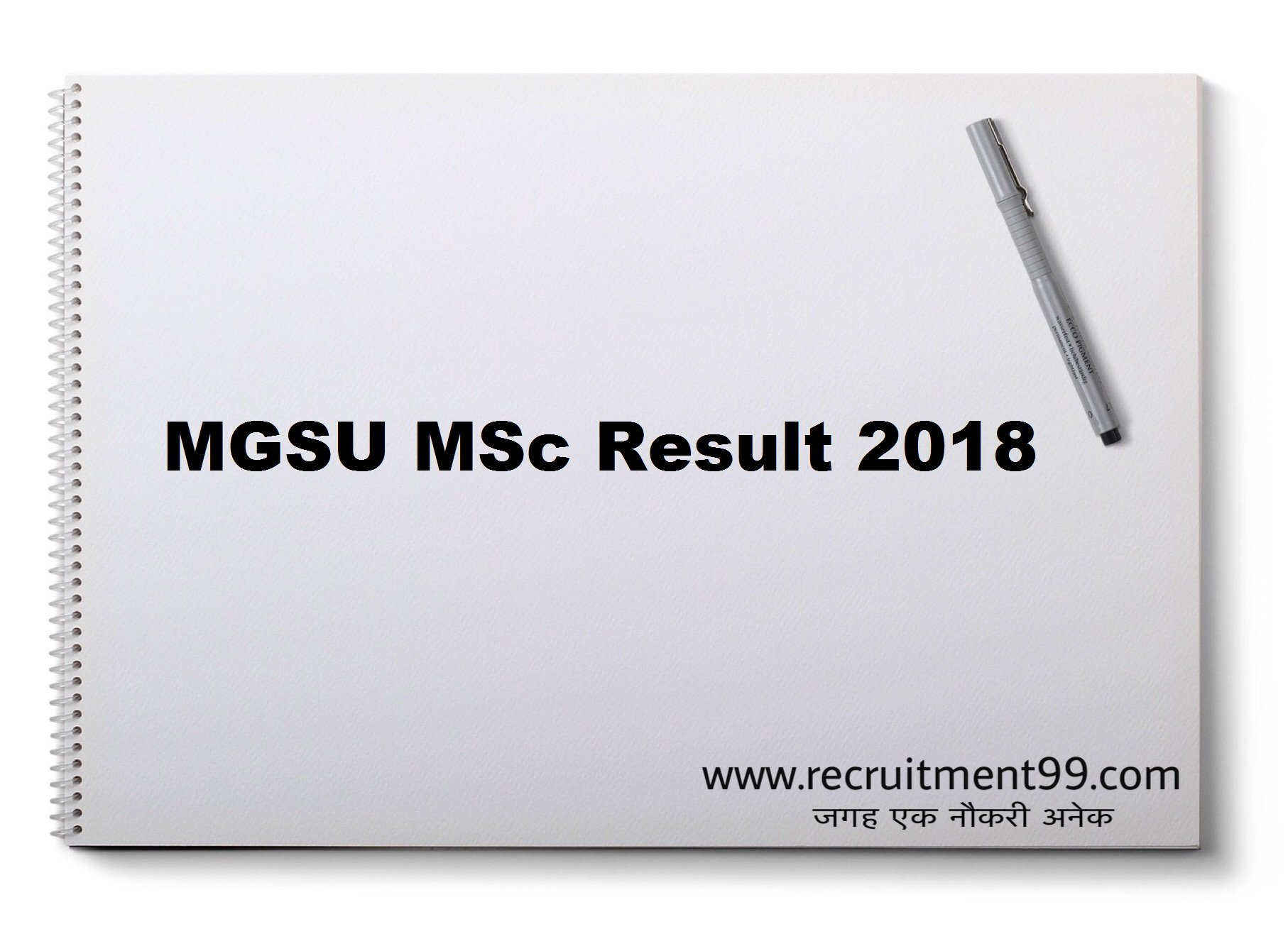 MGSU Bikaner MSc Result 2018