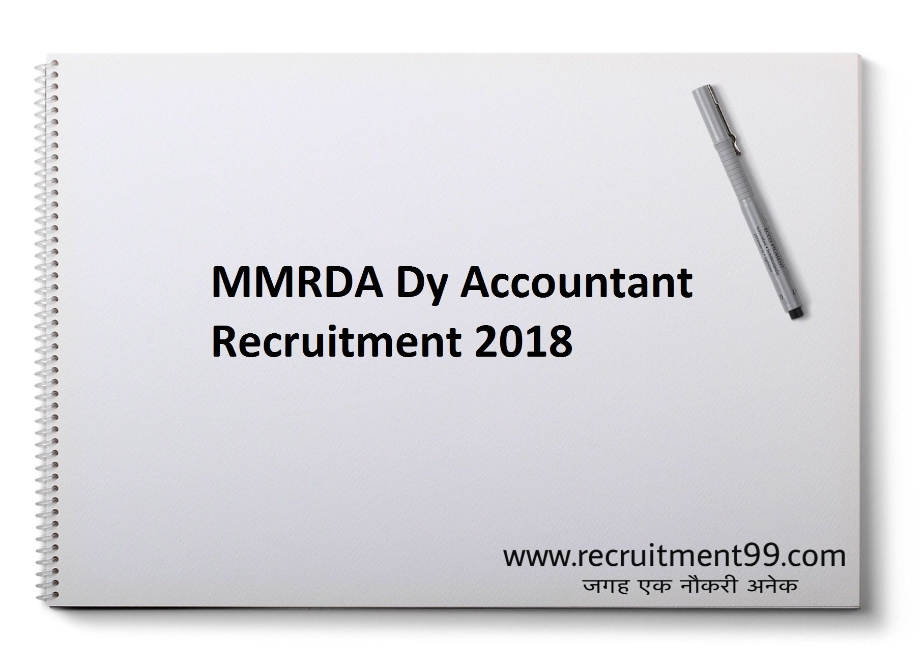 MMRDA Dy Accountant Recruitment Admit Card Result 2018