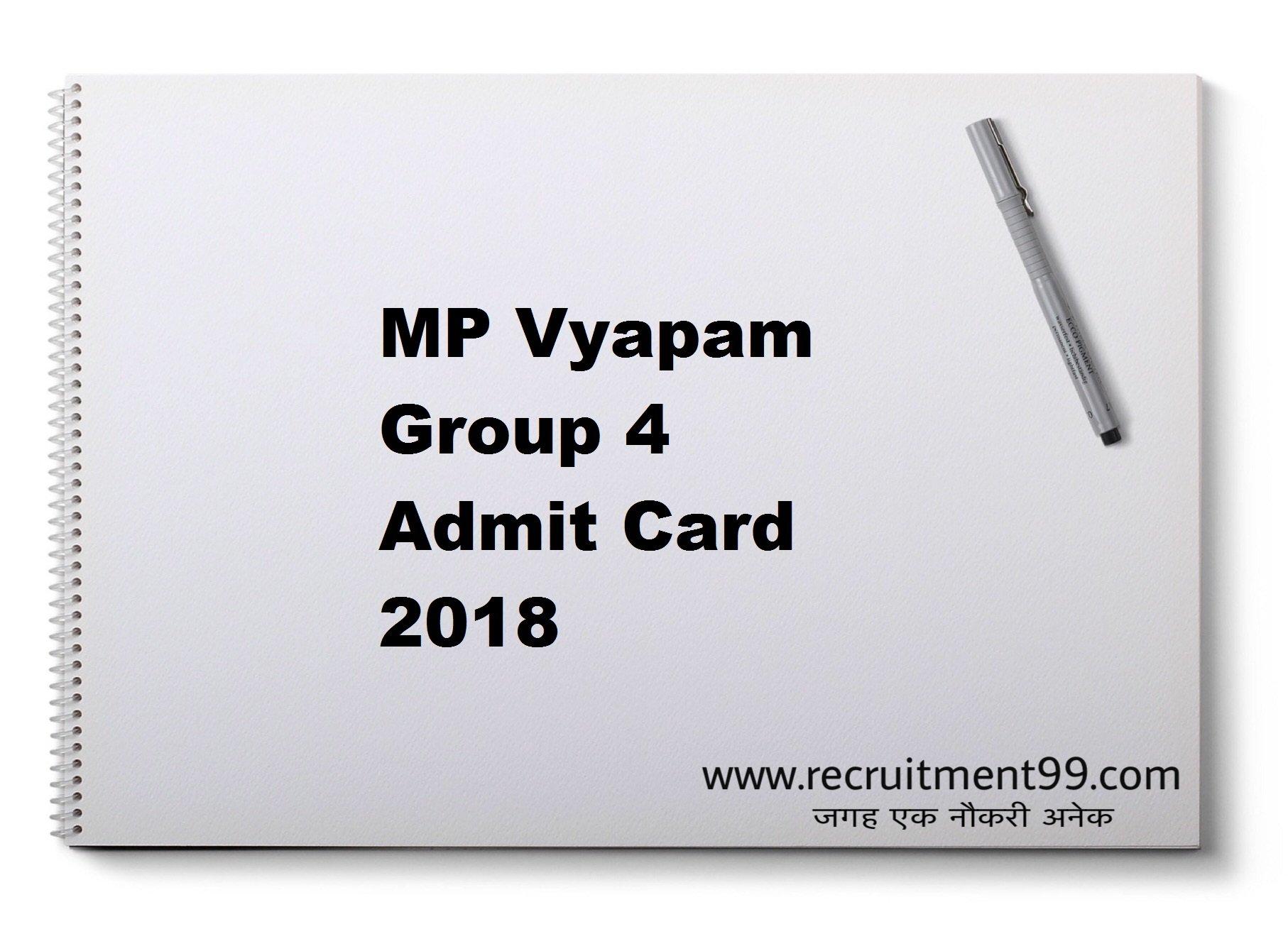 MP Vyapam Group 4 Admit Card 2018