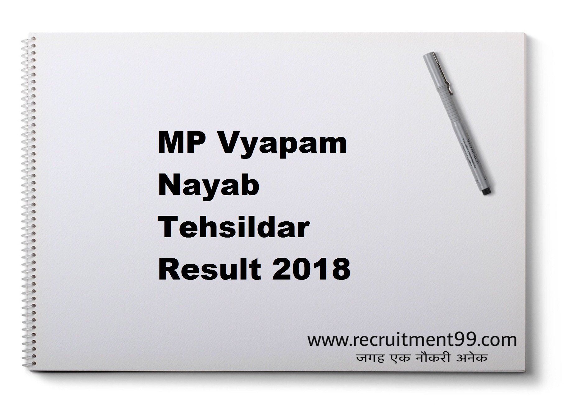 MP Vyapam Nayab Tehsildar Result 2018