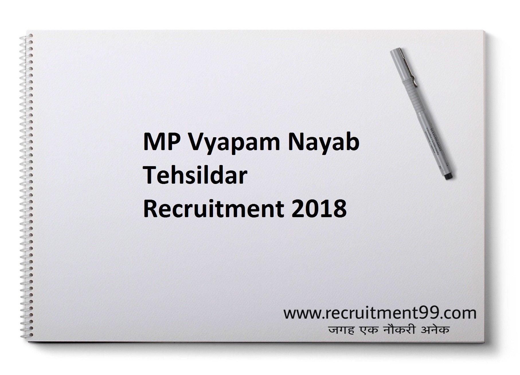 MP Vyapam Nayab Tehsildar Recruitment Admit Card Result 2018