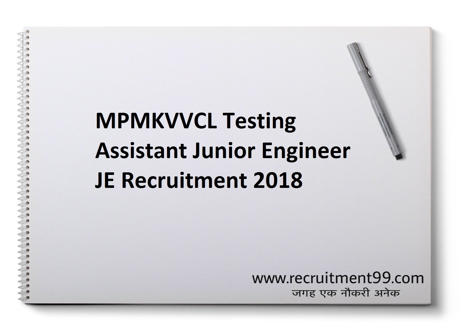 MPMKVVCL Testing Assistant Junior Engineer JE Recruitment Admit Card Result 2018