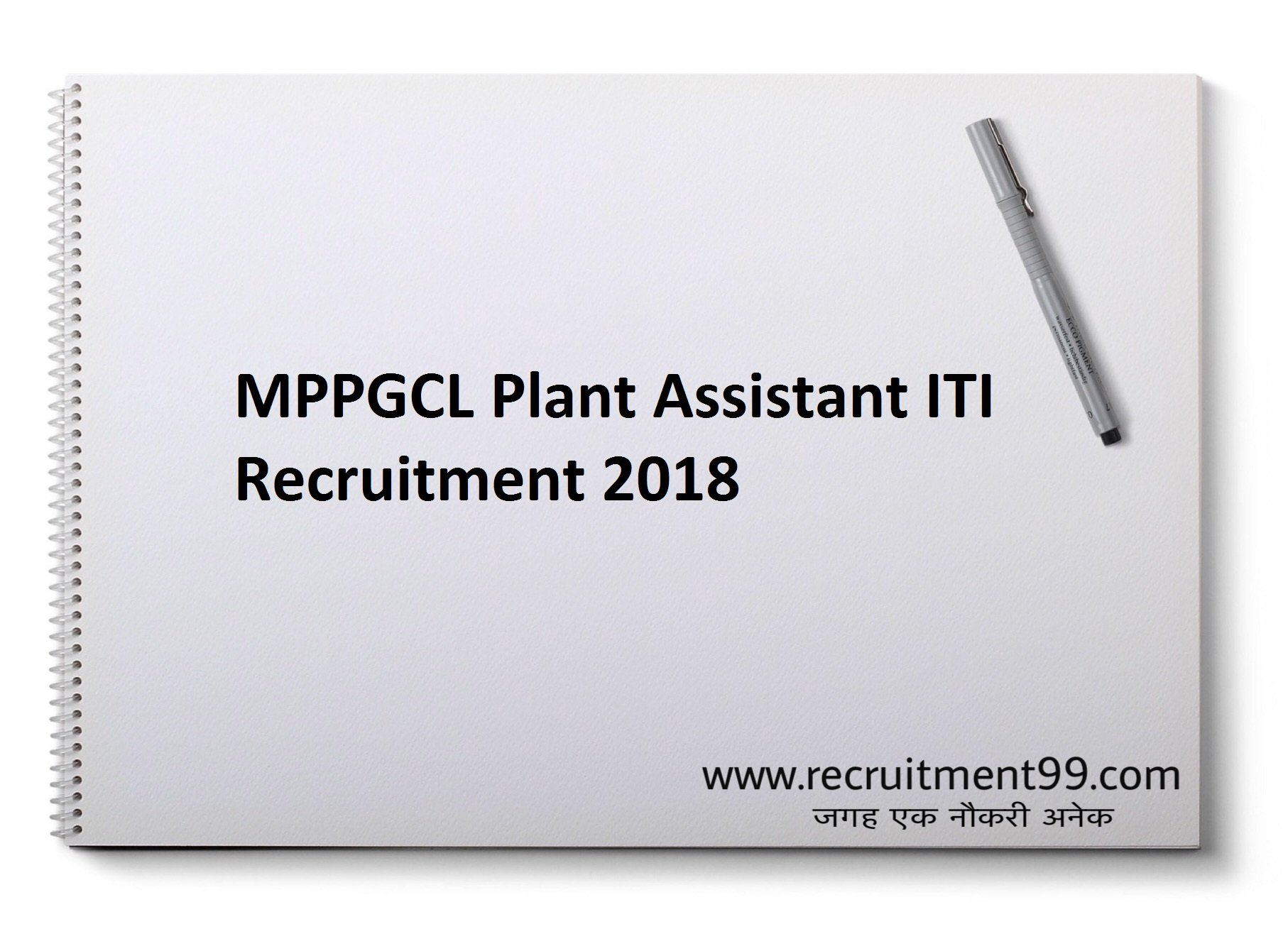 MPPGCL Plant Assistant ITI Recruitment Admit Card Result 2018