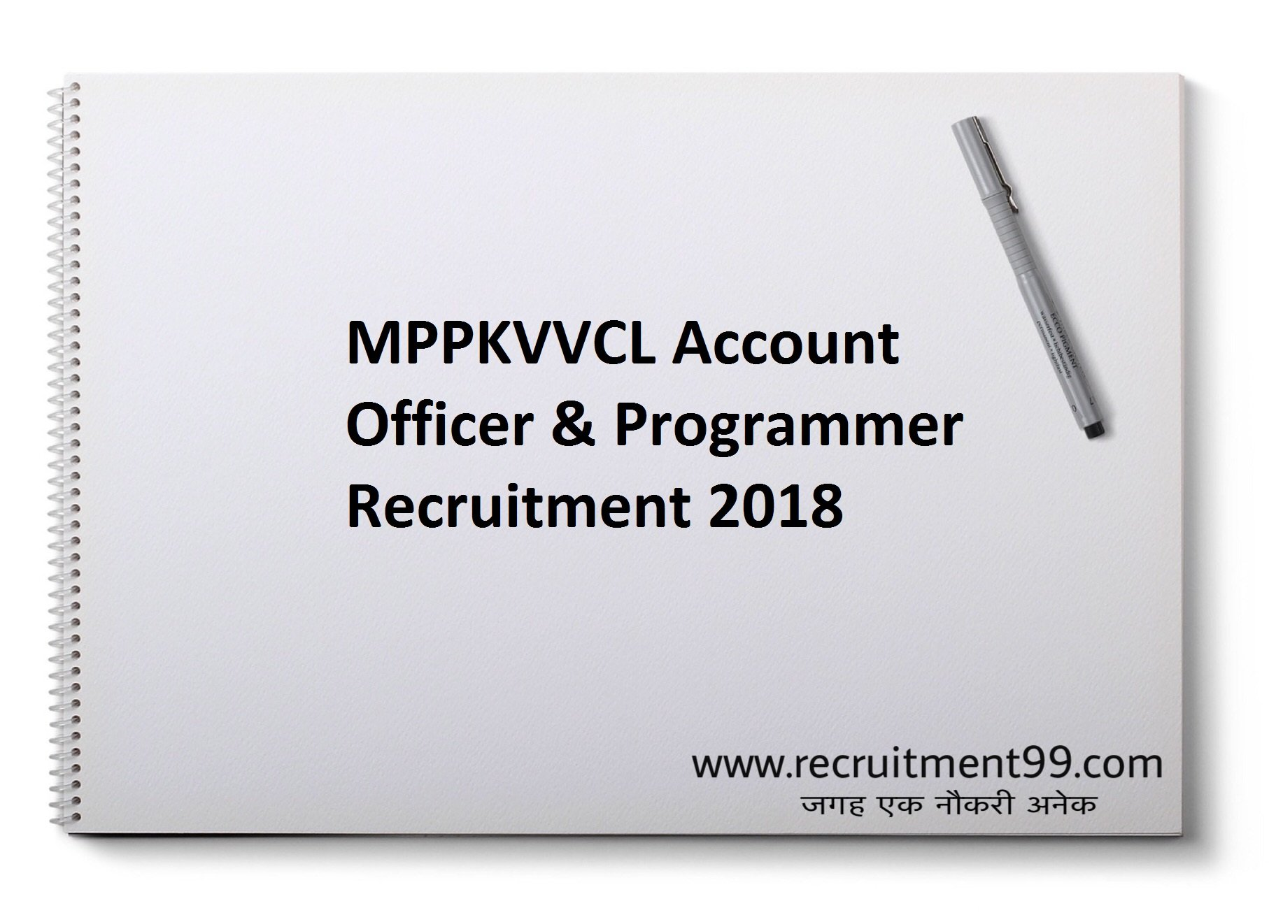 MPPKVVCL Account Officer Programmer Recruitment Admit Card Result 2018