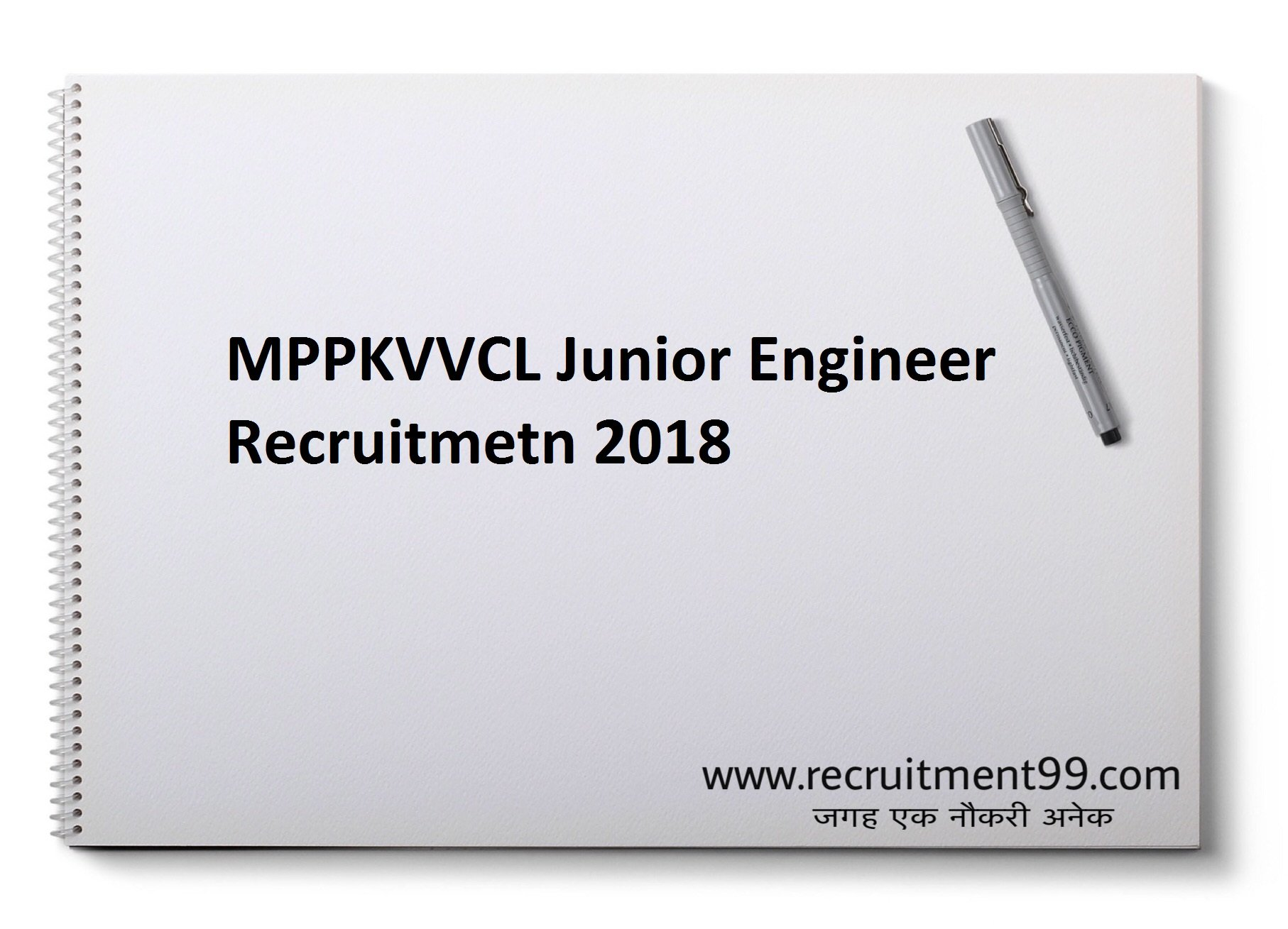 MPPKVVCL Junior Engineer Recruitment Admit Card Result 2018