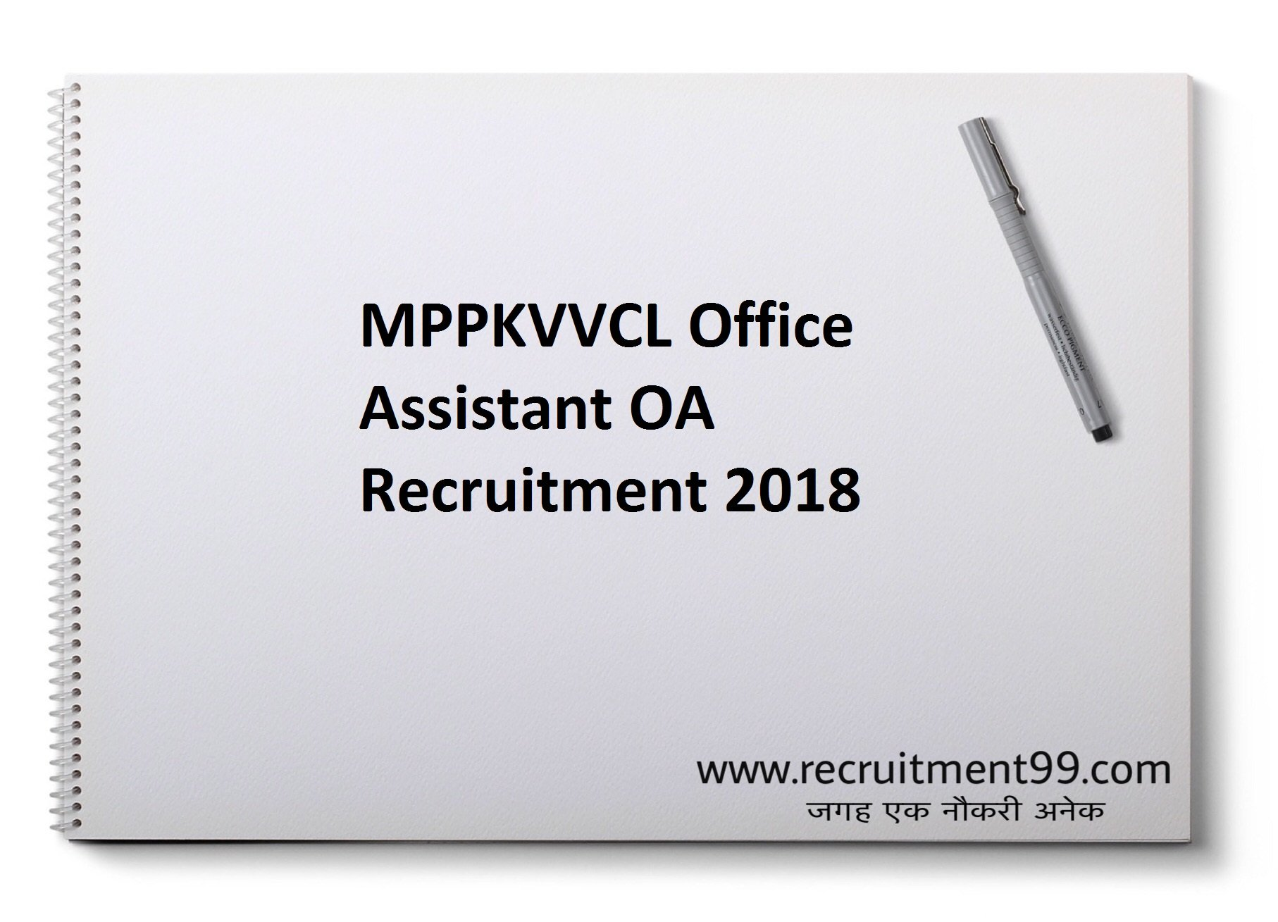 MPPKVVCL Office Assistant Recruitment Admit Card & Result 2018