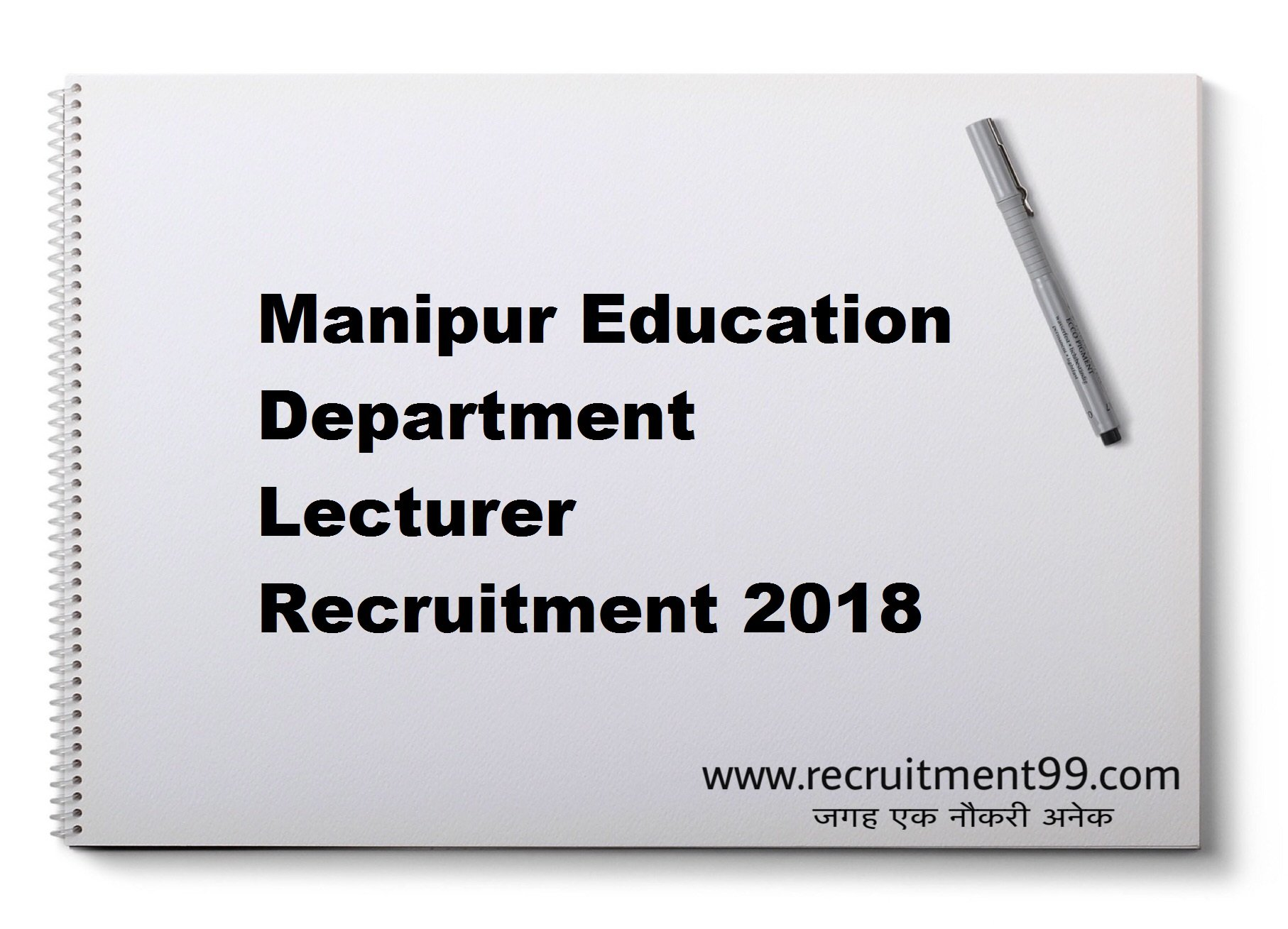 Manipur Education Department Lecturer Recruitment 2018