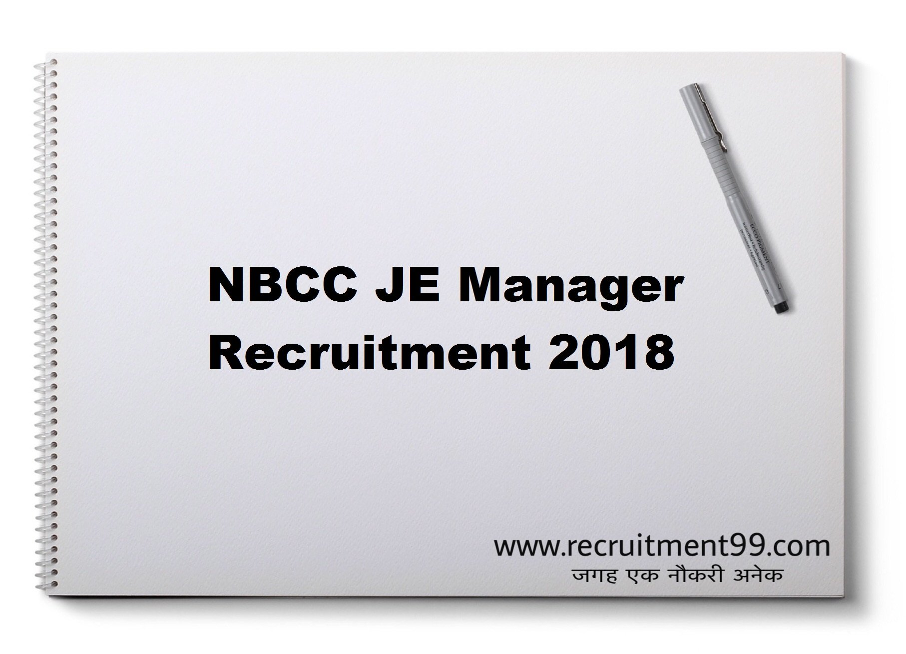 NBCC JE Manager Recruitment Admit Card Result 2018