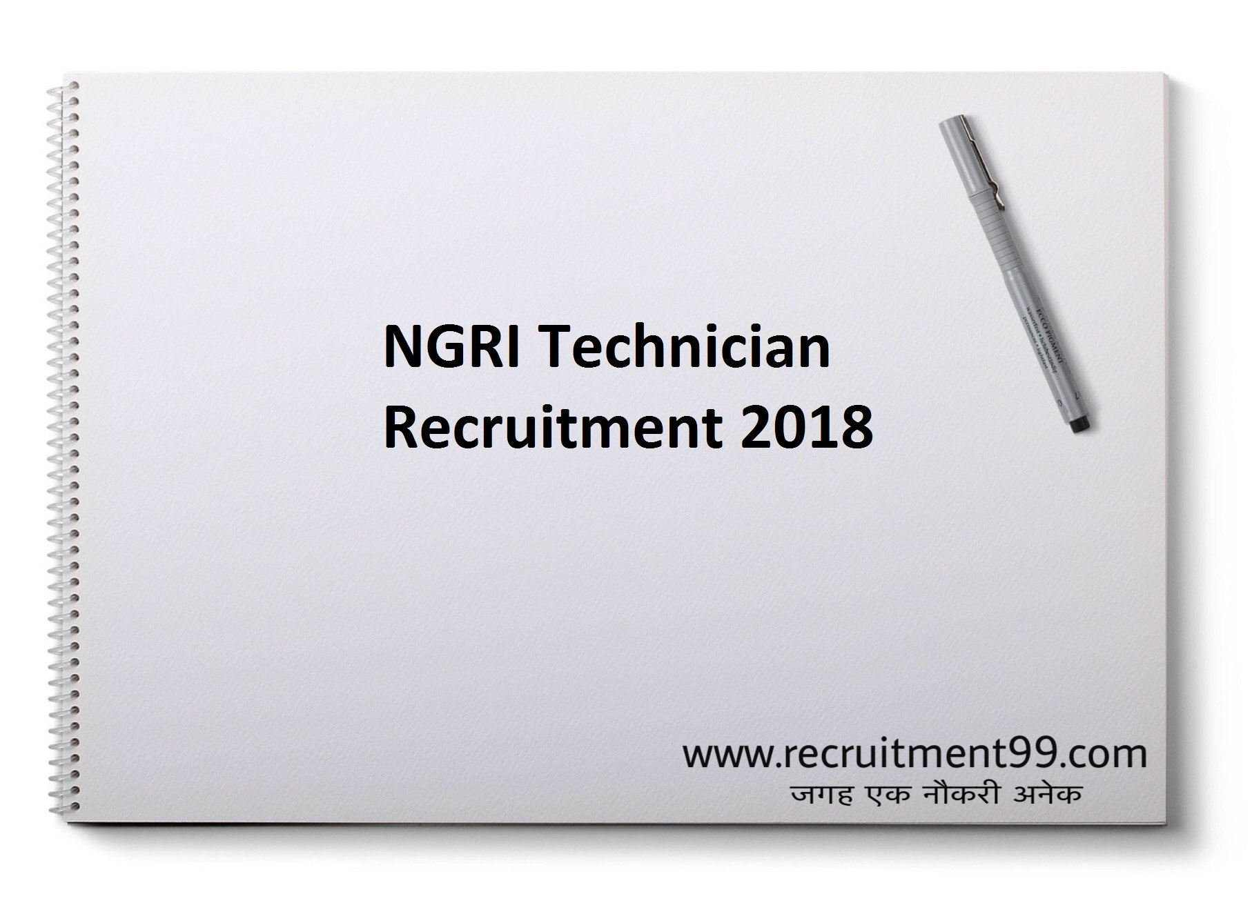NGRI Technician Recruitment Admit Card Result 2018