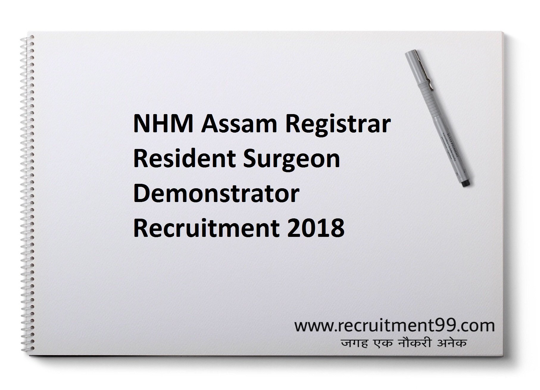 NHM Assam Registrar Resident Surgeon Demonstrator Recruitment Admit Card Result 2018