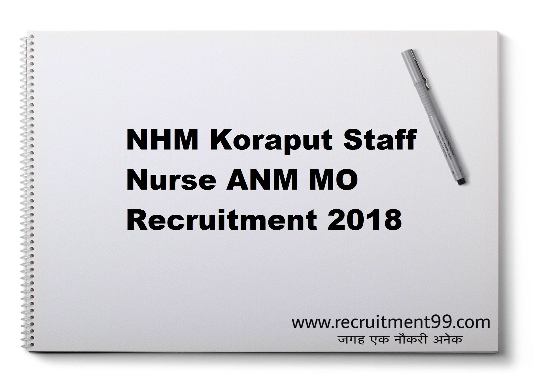 NHM Koraput Staff Nurse ANM MO Recruitment Admit Card Result 2018