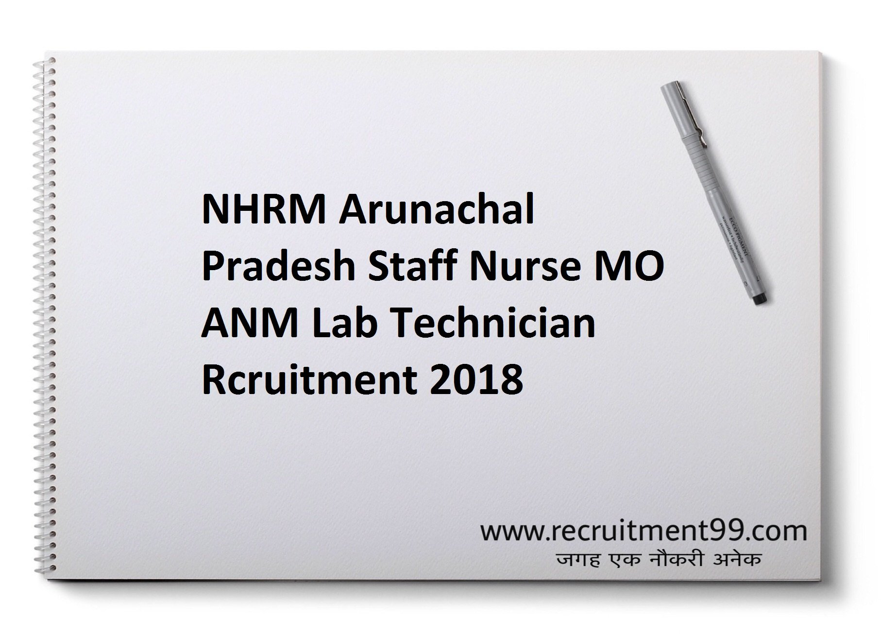 NHRM Arunachal Pradesh Staff Nurse MO ANM Lab Technician Recruitment Admit Card Result 2018