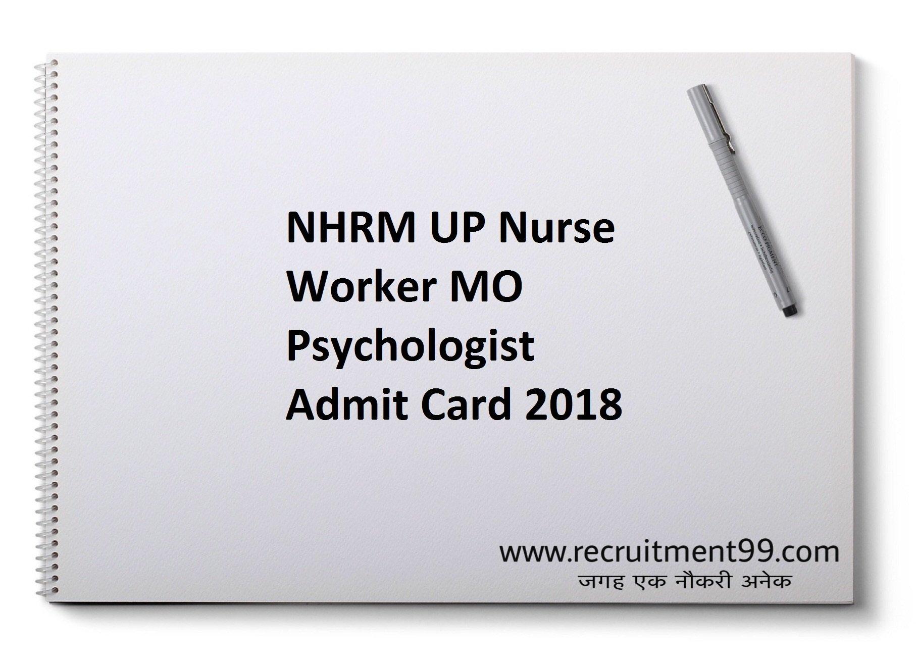 NRHM UP Physiotherapist Nurse Worker MO Result 2018