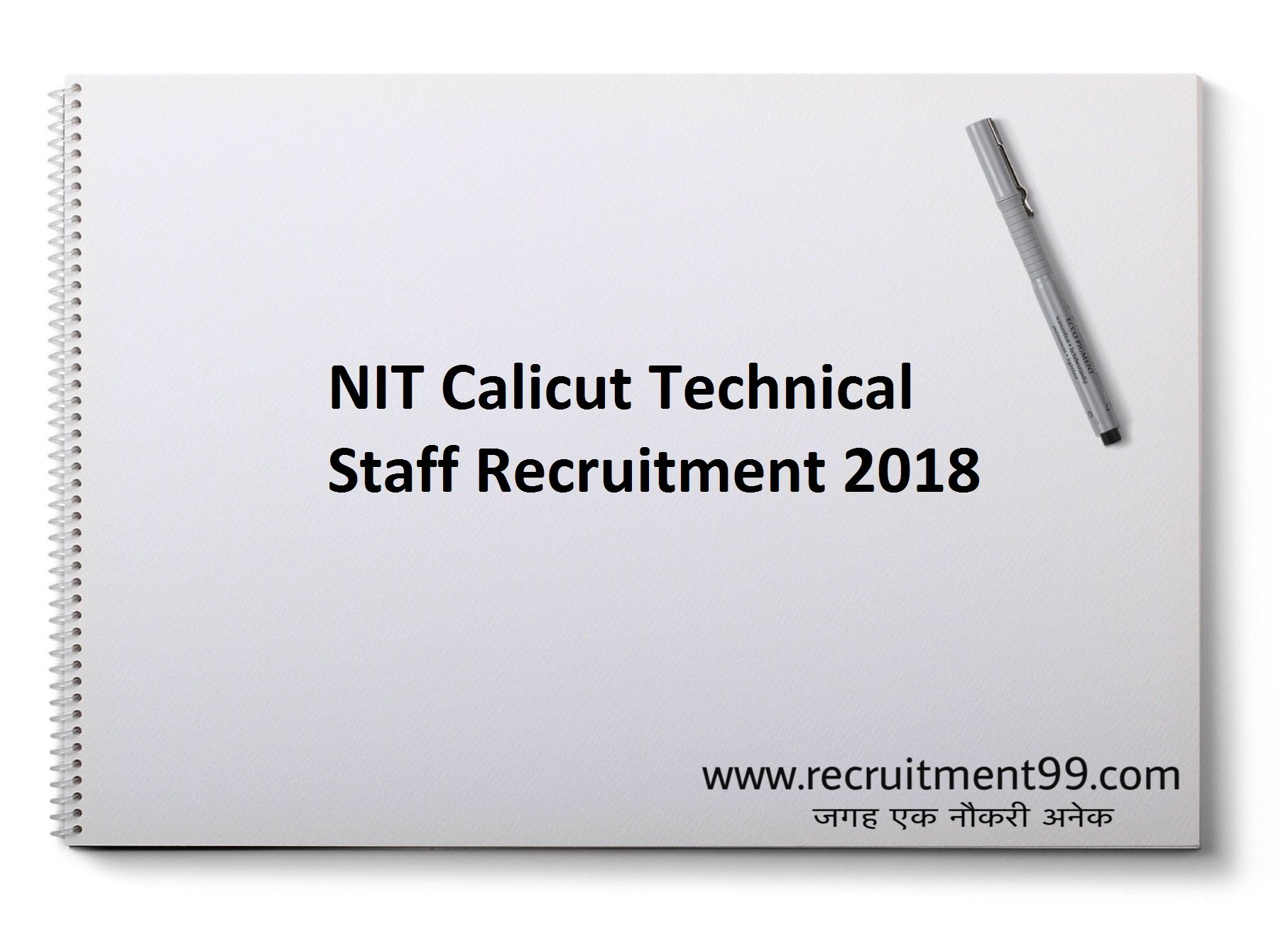 NIT Calicut Technical Staff Recruitment Admit Card Result 2018