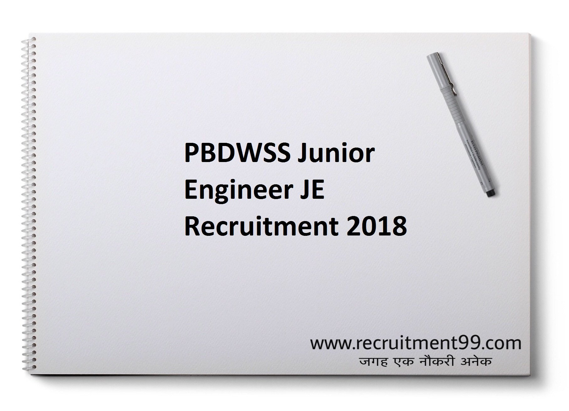 PBDWSS Junior Engineer JE Recruitment Admit Card Result 2018