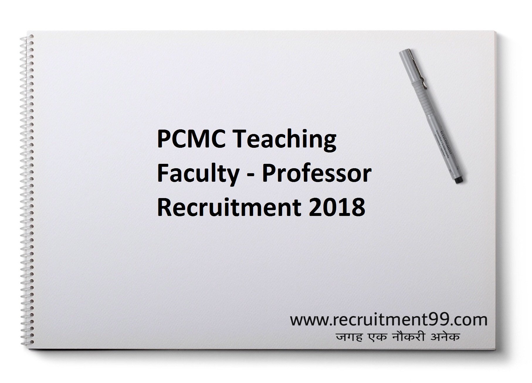 PCMC Teaching Faculty Recruitment Admit Card Result 2018