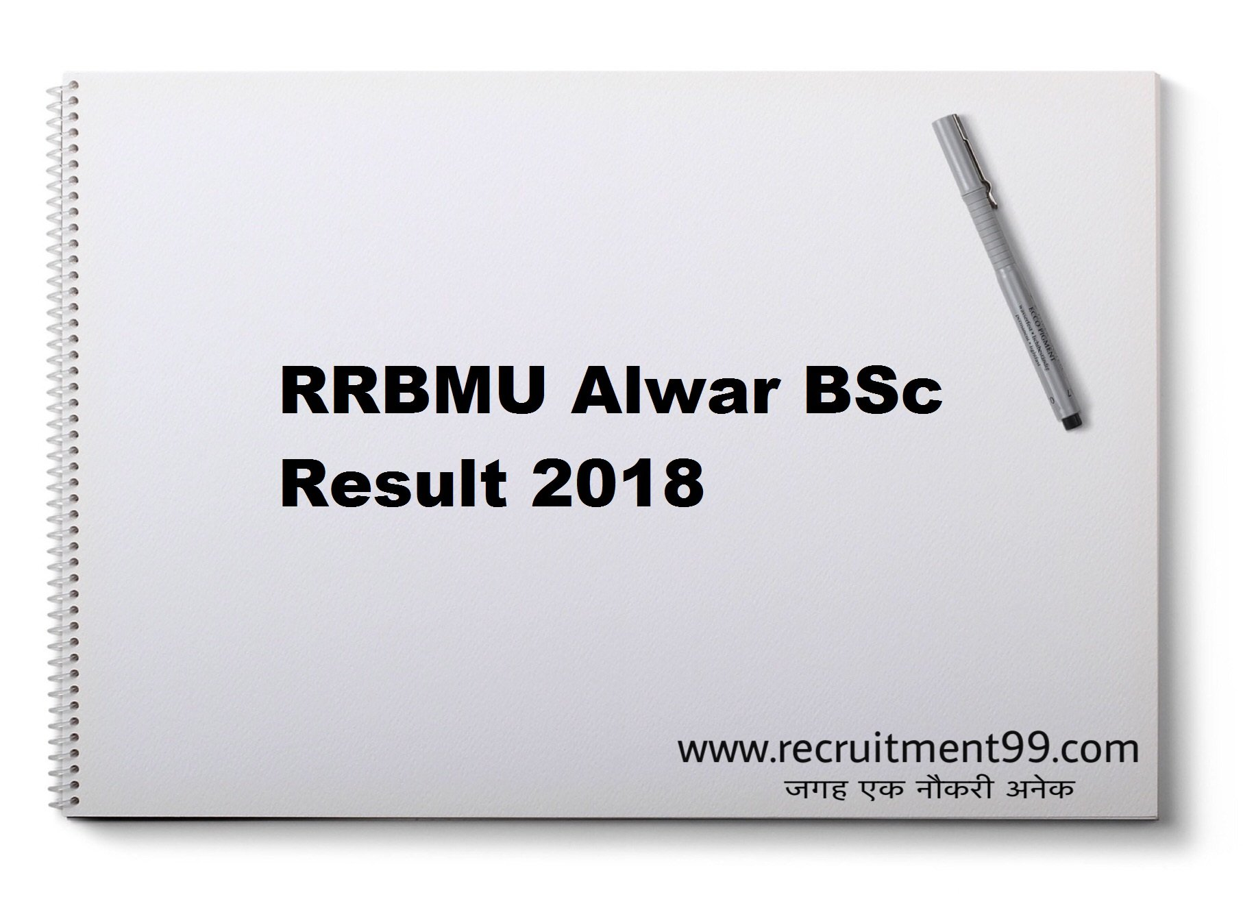 RRBMU Alwar BSc 1st 2nd 3rd Year Result 2018