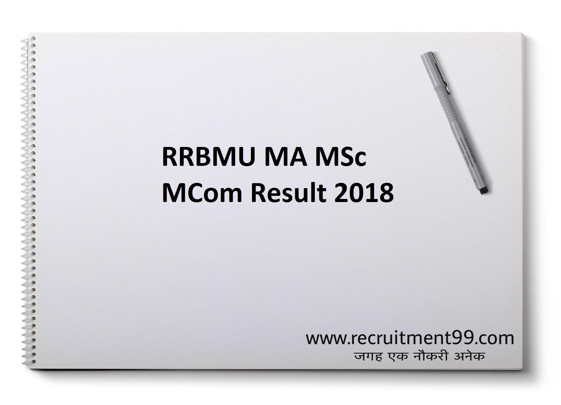 RRBMU PG MA MSc MCom Result 2018