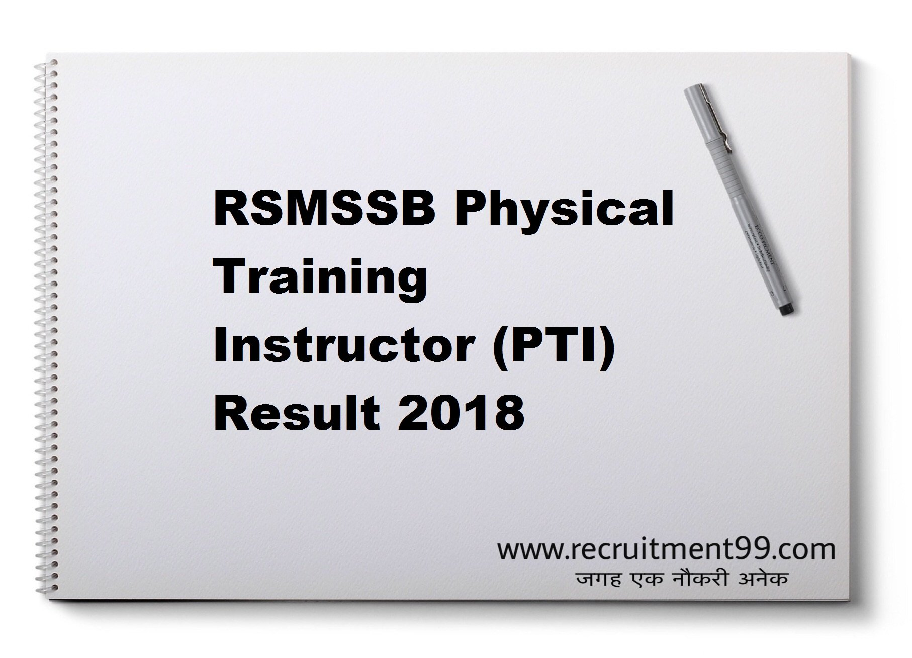 RSMSSB Physical Training Instructor PTI Result 2018