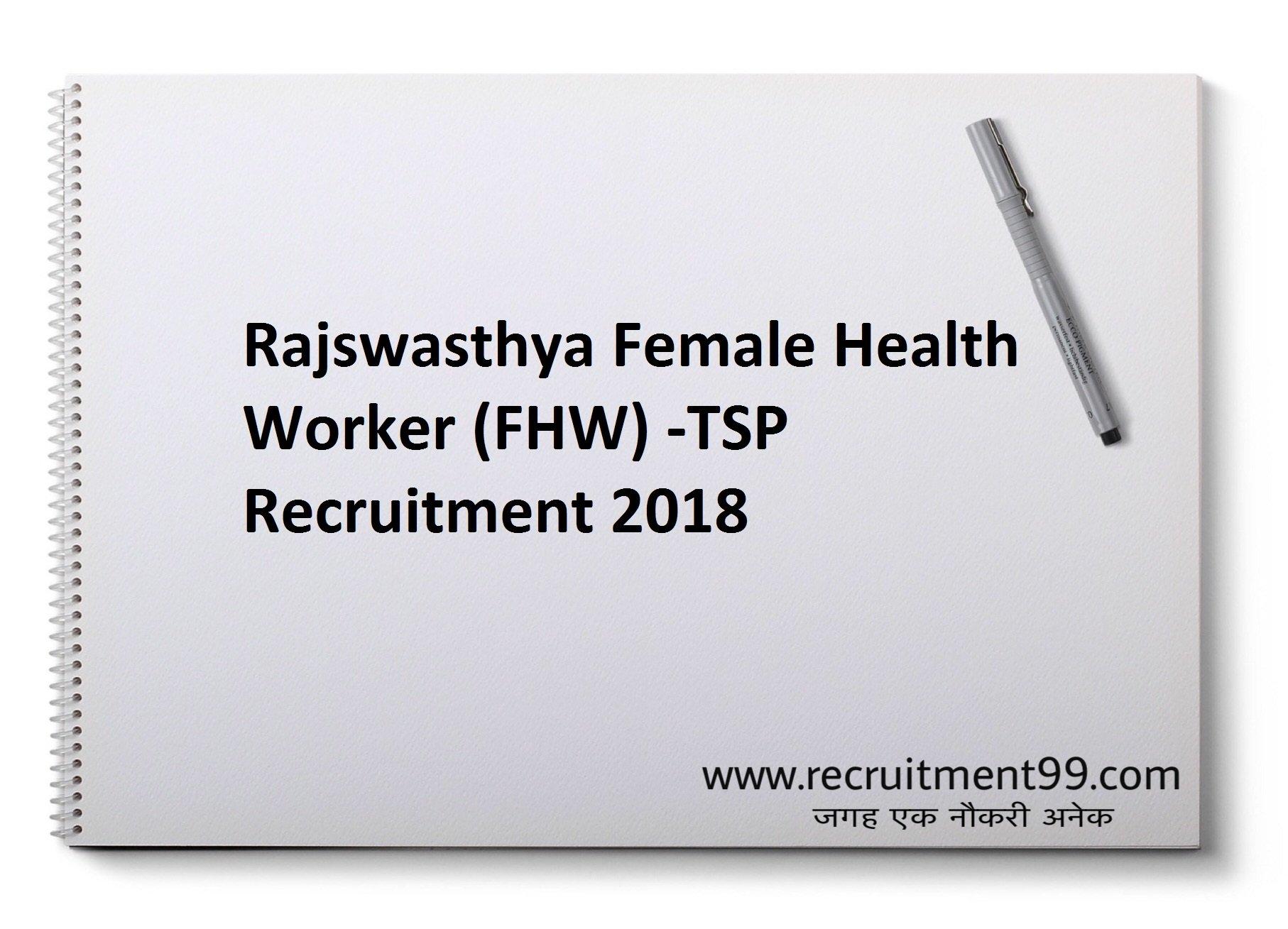 Rajswasthya Female Health Worker (FHW) Recruitment Admit Card Result 2018